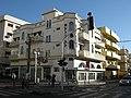 Hotel on Allenby st. Tel Aviv - panoramio.jpg
