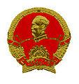 Huy Hieu Ho Chi Minh.jpg