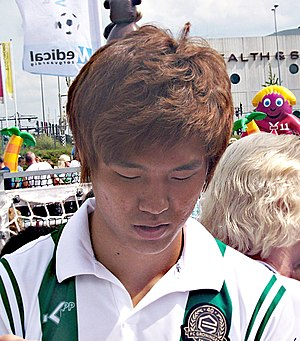 Suk Hyun-jun - Image: Hyun Jun Suk