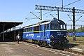 I10 008 Bf Kohlfurt, SU46 011.jpg