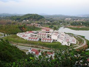 Kamrup region - Indian Institute of Technology, North Guwahati