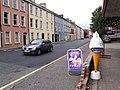 Ice cream cone, Campsie Road, Omagh - geograph.org.uk - 535796.jpg