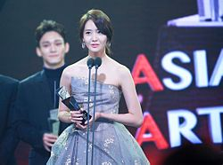 Im Yoon-Ah at the Asia Artists Awards in November 2016.jpg