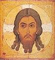 Image of Edessa icon.jpg