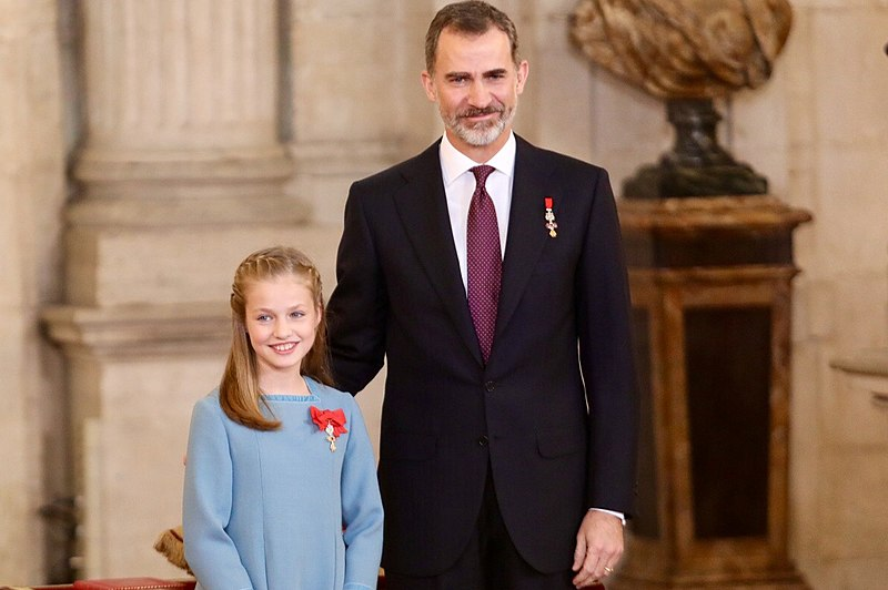 Принцесса Леонор впервые примет участие в церемонии вручения Премий принцессы Астурийской и Фонда принцессы Жиронской