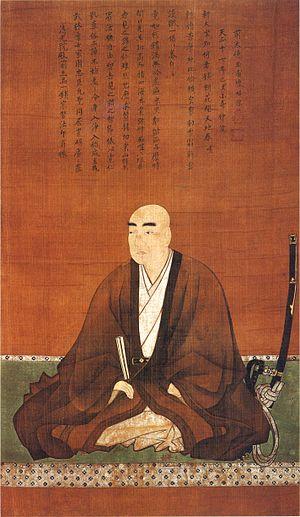 Inaba Yoshimichi - Inaba Yoshimichi.