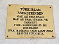 Information about the restoration of the Gazi Ali Pasha Mosque, Babadag in Turkish.jpg