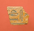 Inscribed relief fragment from the shrine of a royal woman within the temple of Mentuhotep II MET 06.1231.80b.jpg