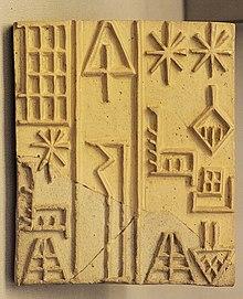 "Image result for An god cuniform 3500 BC"""