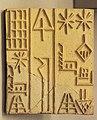 Inscription of Naram-Sin.jpg