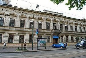 Museum of Insurance, Kraków - Museum entrance