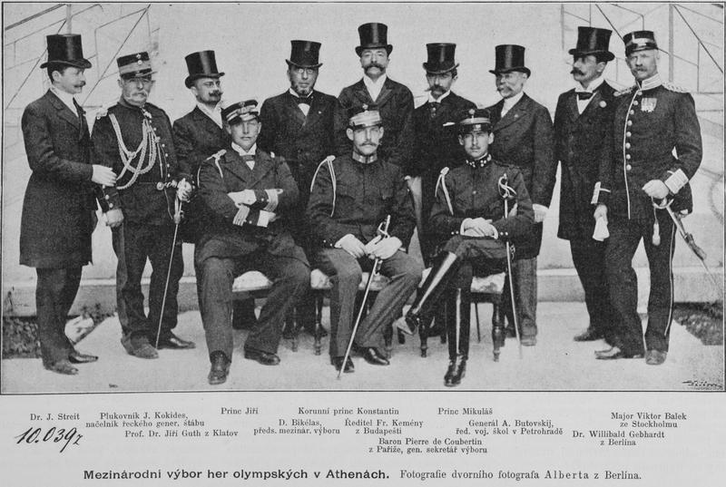 File:International Olympic Committee 1896 Albert.png