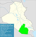 Iraqi parliamentary election, 2010 result-Al Muthanna.jpg