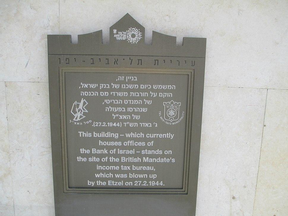 Irgun (Etzel) memorial plaque in Tel Aviv