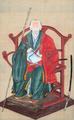 Isahaya Shigeyuki.png