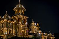 Islamia College University, Peshawar Nightview.jpg