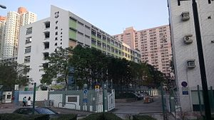Islam in Hong Kong - Islamic Kasim Tuet Memorial College