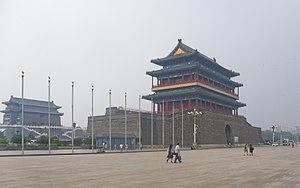 Gulou and Zhonglou (Beijing) - Image: J79384 Tienanmen 20140626 060350.78