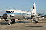JASDF YS-11 fukuoka 20121103162516.jpg