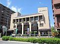 JA Akashi Headoffice.JPG