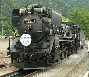 Japan Railways locomotive numbering and classification - Steam locomotive number D51 498 of Class D51