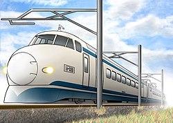 新幹線1000形電車A編成(イラスト)