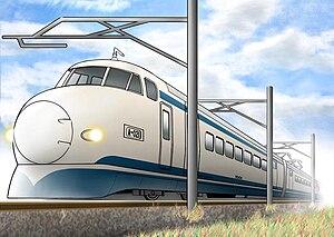Class 1000 Shinkansen - Artist's impression of Class 1000 Set A