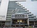 JR大阪駅 Osaka Sta. - panoramio (2).jpg