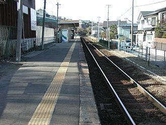 Shirogane Station - Image: JRE Shirogane Station Home