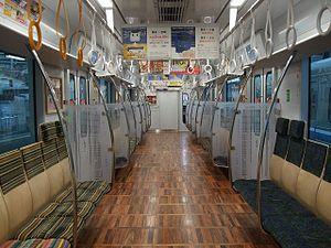 305 series - Image: JR Kyushu EMU kuha 305 3 inside