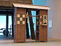Japanese Edo Soba Yatai 03.jpg