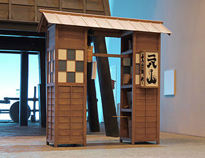 Soba - Edo Yatai replica