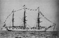 Japanese Training Ship Tsukuba (1).png