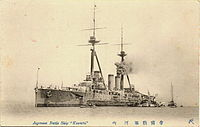 Japanese battleship Kawachi in early postcard.jpg