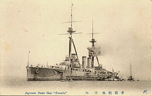 Japanese battleship Kawachi in early postcard.jpg