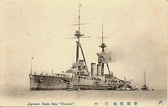 Kawachi-class battleship - Image: Japanese battleship Kawachi in early postcard
