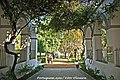 Jardim Doutor Santiago - Moura - Portugal (9465382671).jpg