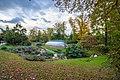 Jardin Des Plantes De Nantes (233122639).jpeg