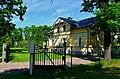 Jelgava, Tērvetes iela - panoramio (4).jpg