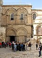 Jerusalem-Grabeskirche-10-Vorhof-2010-gje.jpg