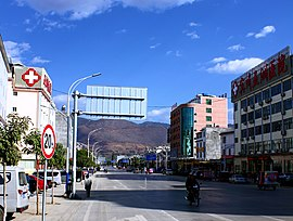Jinye Road in Binchuan County, Yunnan, China.jpg