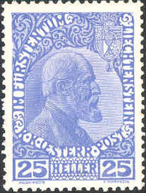 Postage stamps and postal history of Liechtenstein - A 1912 stamp of Austria for use in Liechtenstein.