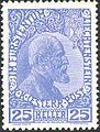 Johann II. Briefmarke (Ausgabe 1912-1916).jpg