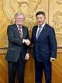 John Bolton and Mongolian Speaker Zandanshatar.jpg