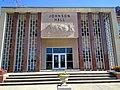 Johnson Hall at the University of Memphis.jpg