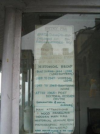 Rashtrapati Niwas - Dual price list for the Viceregal Lodge