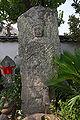 Jurinin Nara05bs4592.jpg