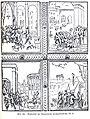 Königsberg, Löbenichtsche Tuchmacherstraße Nr. 11, Zimmerdecke, Stuckrelief des XVIII. Jahrhunderts mit Geschichte Josephs in Ägypten.jpg
