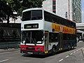 KCRC 213 - Flickr - megabus13601.jpg