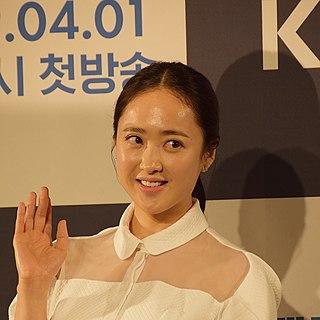 Kim Min-jung (actress) South Korean actress